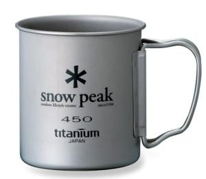 10_snow-peak-titanium-single-450-cup